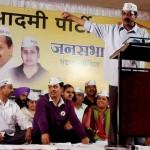 Kejriwal campaigning in Maharashtra, during the 2014 Lok Sabha elections